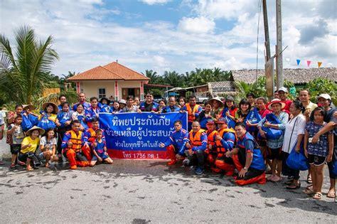 ทิพยประกันภัย เดินหน้าช่วยเหลือผู้ประสบภัยน้ำท่วมภาคใต้ ลง ...