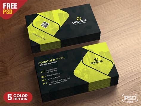 corporate business card design template  psd