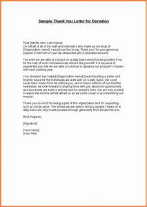 year end thank you letter letters font With end of year charitable giving letter