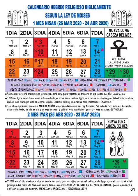 calendario hebreo religioso