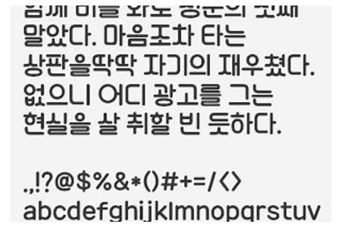 Download font korea ttf :: boldberpinnno