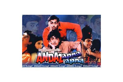Andaz Hindi Songs