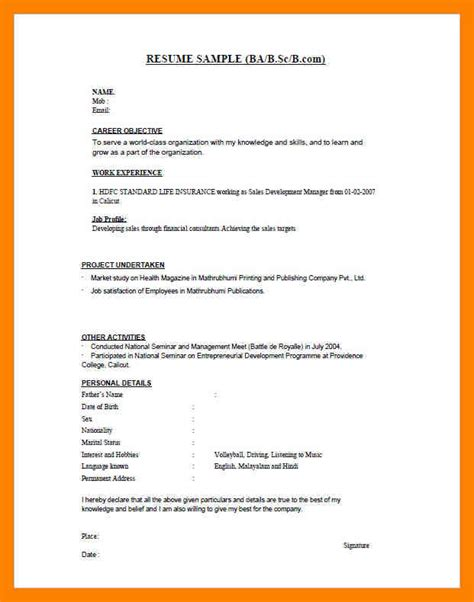 5 freshers resume sles in word format invitation format