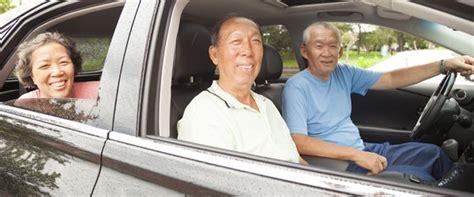 Best car insurance for military. Auto Insurance | Insurance Agency | Lynchburg, VA