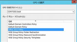 Office Group Policy Templates Office 2013