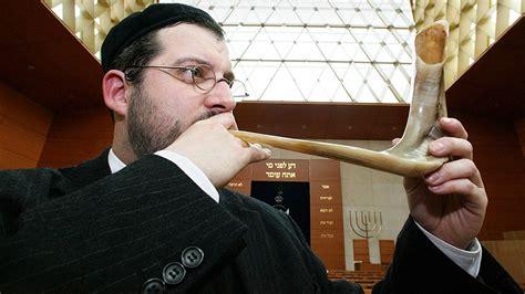 rosch haschana juedisches neujahrsfest br