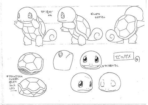 Pocket Monster Model Sheet Squirtle