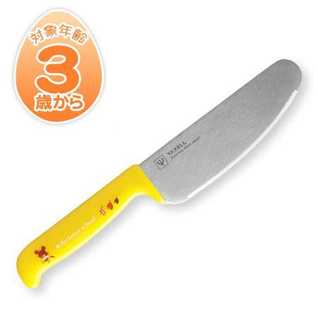 kitchen knives for children livingut no stock or stock unless safety knife
