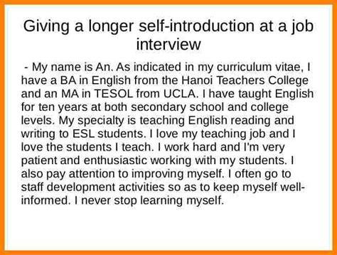 sample  introduction essay  job introduction
