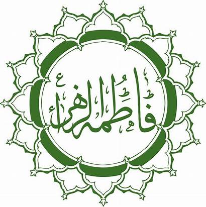 Fatimah Calligraphy Arabic Wikipedia Svg