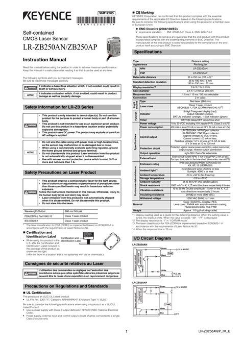 keyence light curtain manual 7 keyence light curtain manual keyence user manual