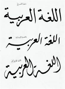 learn arabic  Arabic