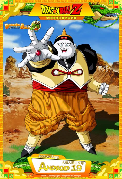 In the 1995 game dragon ball z: Dragon Ball Z - Android 19 by DBCProject on DeviantArt