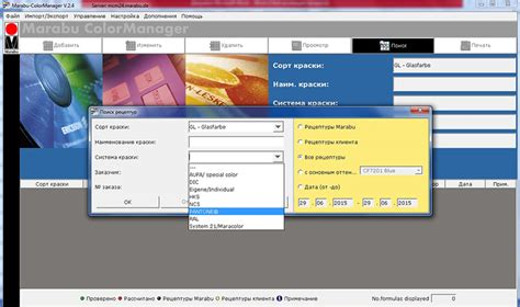 paint color mixing software the program is mixing colors the program marabu color manager a program mixing marabou a