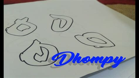Graffiti Character Abjad : Graffiti Abjad Letter O _ Dhompy Graffiti