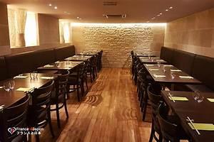 Restaurant Japonais Tours : restaurant japonais paris le zen 1 france japon ~ Nature-et-papiers.com Idées de Décoration