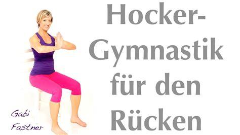 Min Ruckengymnastik Auf Dem Hocker Youtube