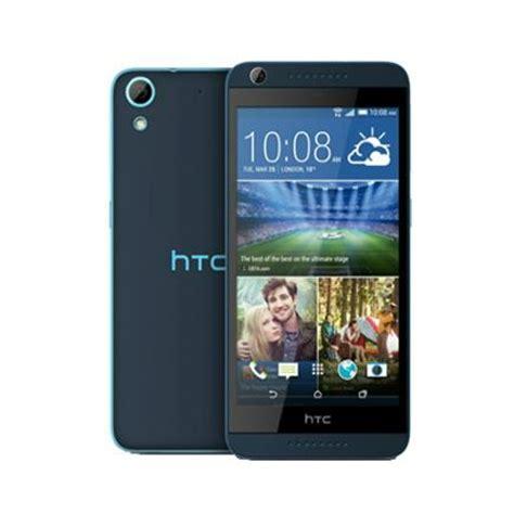 <b>HTC</b> Desire 626G...