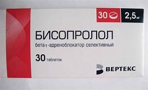 Комбинированные препараты от гипертонии и аритмии