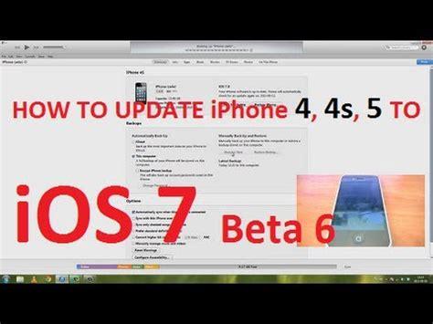 how to update iphone 4 4s 5 to ios 7 ipsw