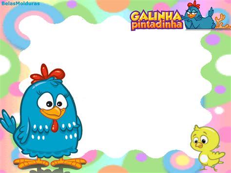 moldura+galinha+pintadinha+3 png (1024×768) Festa