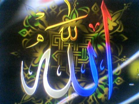 Islamic Animation Wallpaper - islamic animation picture gallery