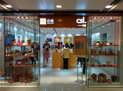 The World's One And Only Xiaomi Store