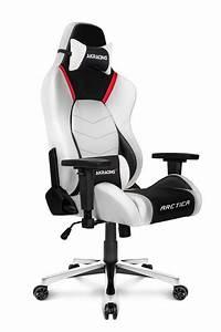 Iprotect Gaming Stuhl : akracing gaming stuhl master premium arctica otto ~ Watch28wear.com Haus und Dekorationen