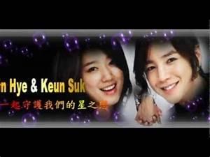 Jang Keun Suk and Park Shin Hye - Love Story in Twitter ...