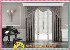 modern design curtains 2016 curtain designs for living