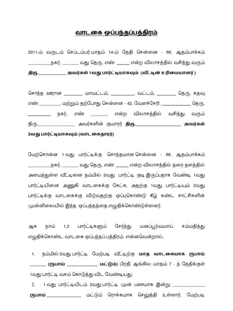 rental agreement format  tamil font