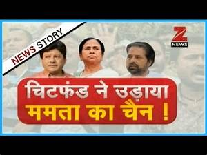 Resevally Chitfund Fraud : TMC workers attack BJP office ...
