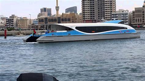 Ferry Boat Dubai by Dubai Ferry On Dubai Creek 08 04 2016