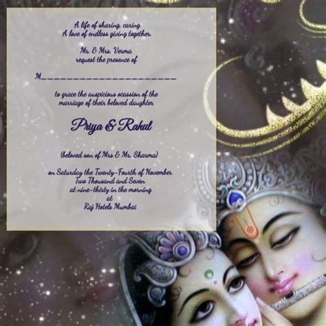 radha krishna image beautiful wedding ecard radha