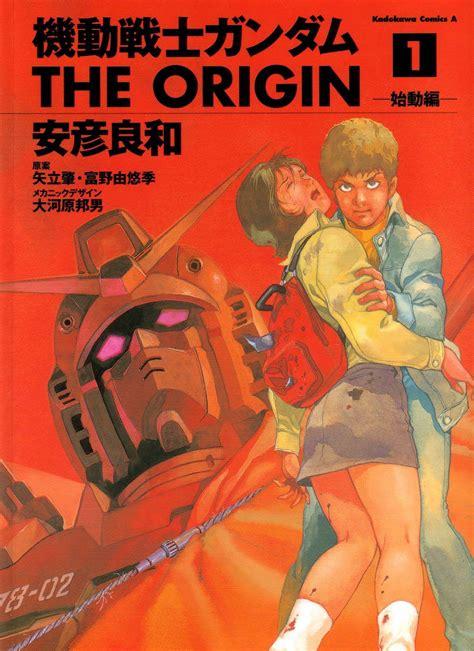 Mobile Suit Gundam The Origin Anime Project Announced