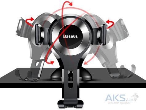 Автодержатель магнитный для телефона Baseus Osculum Type