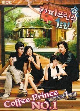 Lewat proyek dokumenter, gong yoo, yoo eun hye, lee sun gyun, dan para pemain lainnya bakal kembali meskipun kehadirannya di drama coffee prince bukan sorotan utama, di waktu yang sekarang dong wook sudah membintangi lebih dari 20 film. Pin on K Dramas in Pajamas