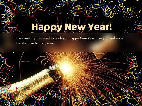 happy new year wiss happy new year greetings 2019 free images daily sms collection