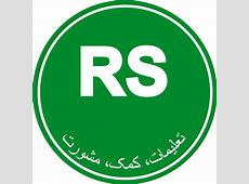 Resolute Support Mission Wikipedia