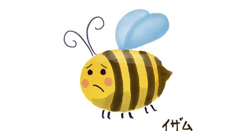 how to paint honey bee in water color digital painting tayasui sketches app youtube