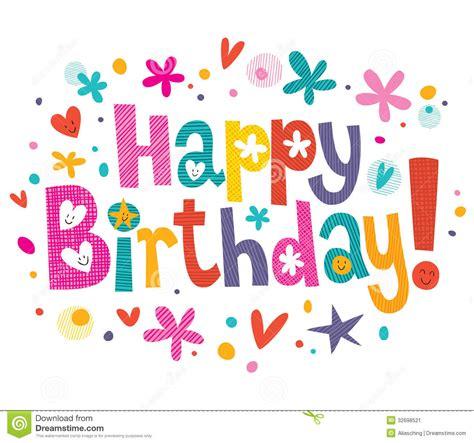 buon compleanno testo testo di buon compleanno illustrazione vettoriale