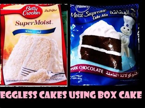white cake mix eggless cake using box cake 1305