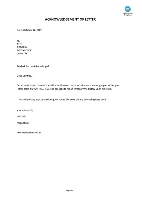 acknowledgement letter sample templates