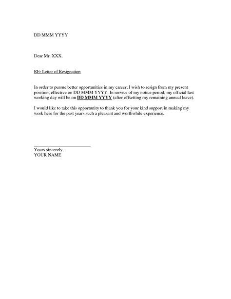 resignation letter template fotolipcom rich image