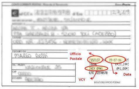 codice ufficio postale accademia nazionale d arte drammatica silvio d amico