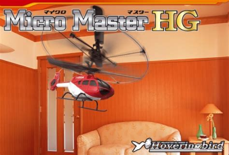 japan trend shop micromaster hg rc indoor helicopter