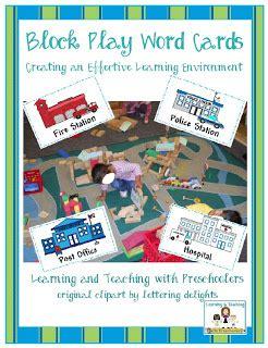 classroom freebies block play word cards