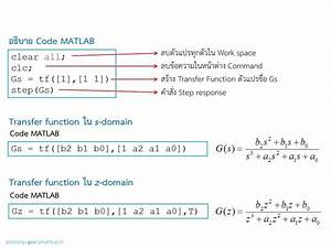 Using Matlab  Simulink To Step Response Of The Transfer