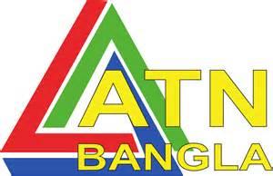 ATN Bangla - Wikipedia