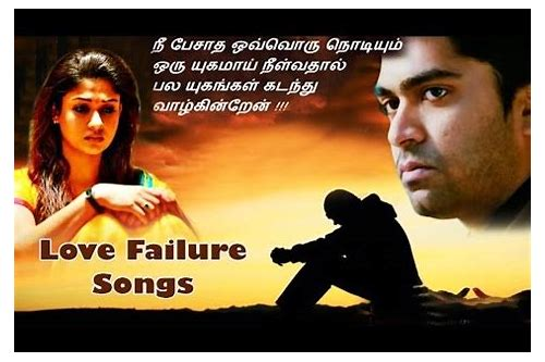 love failure tamil album songs free download